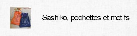 motifs-sashiko
