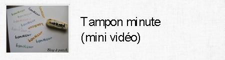 tampon gomme