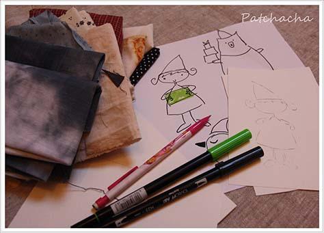 cartes textiles pour Noël