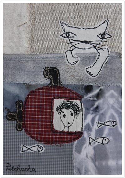 Appliqué sous-marin en tissu